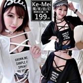 克妹Ke-Mei【AT61561】GROWN.me可二面穿交叉摟空字母寬鬆T恤