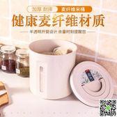 密封米桶家用20斤裝加厚儲米箱防潮防蟲米缸面粉收納盒10kg5kg裝 生活主義