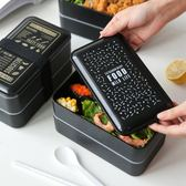 便當盒日式簡約便當盒雙層分格微波爐飯盒學生帶蓋便當盒W-75