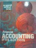 【書寶二手書T8/大學商學_PJK】Financial Accounting_Weygandt_2/e