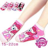 MY LITTLE PONY 彩虹小馬 兒童直版襪 MLP-S102 正版授權 造型襪 兒童襪 短襪