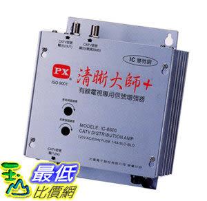 [106玉山最低比價網] 大通PX IC-8600 清晰大師有線電視/數位電視強波器 放大器