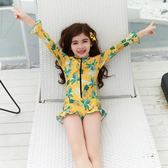 兒童長袖泳衣女孩連身防曬可愛寶寶中大童韓國小童溫泉女童游泳衣 滿天星