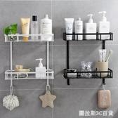 衛生間雙層置物架 免打孔鐵藝浴室洗漱用品收納架 瀝水架洗漱架子  圖拉斯3C百貨
