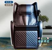 按摩椅 多功能 家用新款全自動小型按摩沙發太空豪華艙RT5780T 2色