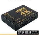 切換器5進1出分配器ps4游戲switch機頂盒電視盒筆記本電腦台式機顯示器
