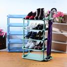 【愛你組合鞋架】附傘架 佳斯捷 台灣製造 兩色可選 收納架 置物架 8162A [百貨通]