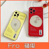 蘋果 i12 Pro Max i11 Pro Max 12 mini XR XS MAX iX i8+ i7+ SE 檸檬番茄 手機殼 全包邊 保護殼