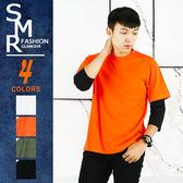 七分T-美式拼接七分T-街潮穿搭拼接款《00183342》白色.橘色.綠色.黑色【現貨+預購】『SMR』