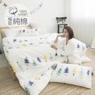 [小日常寢居]#B220#100%天然極致純棉3.5x6.2尺單人床包+雙人舖棉兩用被套+枕套三件組台灣製