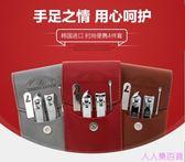 韓國777進口指甲鉗 成人修指甲刀挖耳勺美甲工具套裝