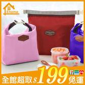 ✤宜家✤手提式時尚保溫包 野餐包