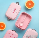 飯盒便當可愛少女心日式簡約微波爐上班族學生帶飯水果盒沙拉餐盒 簡而美