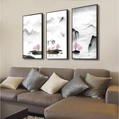 新中式禪意山水客廳裝飾畫沙發背景墻玄關掛畫中國風風景組合壁畫wy【店慶滿月好康八折】