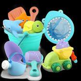兒童沙灘玩具套裝玩沙子挖沙漏鏟子玩具 LQ5548『科炫3C』