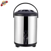 奶茶桶 不銹鋼保溫桶豆漿桶商用大容量10升雙層保冷保溫桶12奶茶店XW 快速出貨