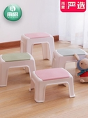 小凳子塑膠板凳 凳加厚卡通可愛防滑膠凳腳踏寶寶矮凳洗澡   育心小館
