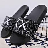 拖鞋男新款夏季韓版家用個性一字拖防滑外穿休閒時尚沙灘鞋潮 晴天時尚館