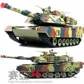 遙控玩具遙控坦克玩具金屬充電電動