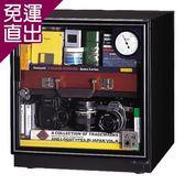 收藏家 AD-51電子防潮箱55公升【免運直出】