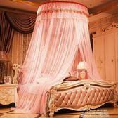 吊頂紋賬吸頂圓頂蚊帳公主風雙人家用蚊帳1.5m1.8m床免安裝加密厚 QM依凡卡時尚