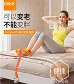 tomore簡易仰臥起坐輔助器懶人健身器材床上仰臥板家用女收腹運動 依凡卡時尚