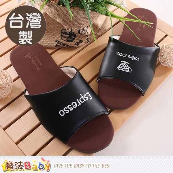 室內拖鞋 台灣製咖啡紗除臭居家拖鞋 魔法Baby