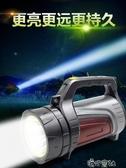 手電筒強光充電超亮遠射戶外便攜家用LED多功能手提氙氣探照燈500 港仔會社