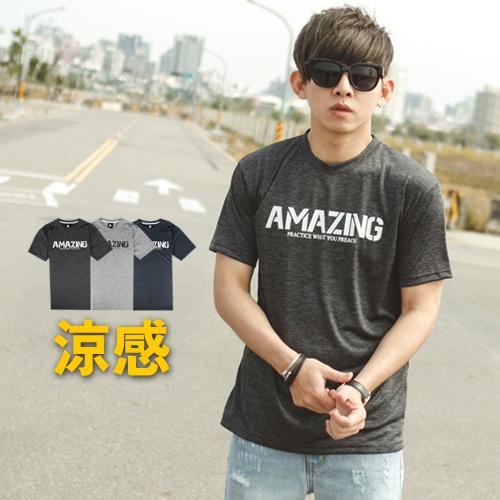 T恤 AMAZING雜花混色透氣涼感短T【NB0461J】