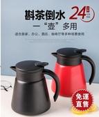 保溫水壺家用小型不銹鋼熱開水瓶辦公室宿舍學生暖水壺 交換禮物