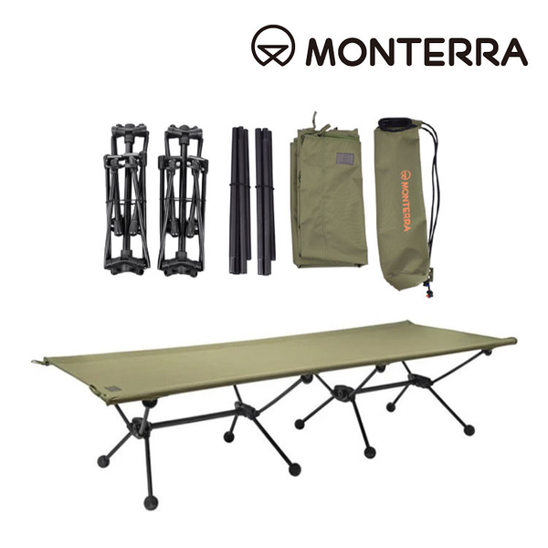 Monterra 兩段式輕量折疊行軍床 CVT2 cot / 城市綠洲 (韓國品牌、露營、組裝行軍床、行軍)