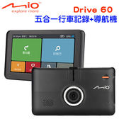 Mio MiVue Drive 60 五合一行車記錄衛星導航機