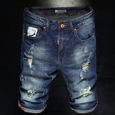 男士牛仔短褲男五分褲夏季薄款5分破洞加肥加大七分褲寬鬆大碼潮 美芭