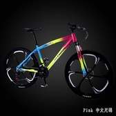 山地自行車男學生一體輪青年賽車女式變速雙碟剎減震越野成人單車 qz4221【Pink中大尺碼】