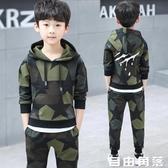 13歲男童秋裝套裝男孩洋氣衛衣10中大童15帥氣9迷彩休閒兩件套潮8  自由角落