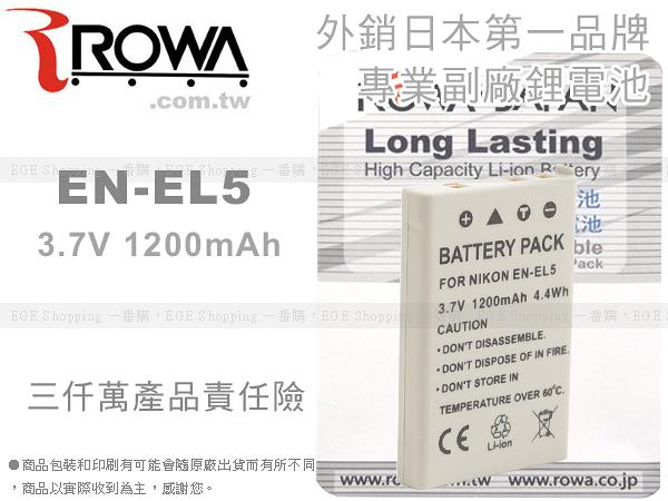 EGE 一番購 】ROWA 外銷鋰電池 Fit NIKON EN-EL5【P6000 P5100 P5000 P520 P510 P500 P100 P90 P80】