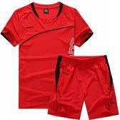 運動套裝男短袖短褲訓練速干健身服夏季羽毛球薄款吸汗透氣跑步服【俄羅斯世界杯狂歡節】