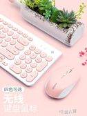 無線鍵盤滑鼠套裝復古朋克圓鍵臺式機筆記本電腦外接靜音無限鍵鼠女生  9號潮人館