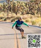 智慧滑板小米智慧電動滑板美國ACTON阿克頓進口智慧四輪代步遙控夜光單驅 igo摩可美家