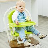 兒童餐桌椅  嬰兒餐椅多功能便攜式摺疊寶寶兒童餐椅吃飯餐桌座椅bb凳子 童趣屋