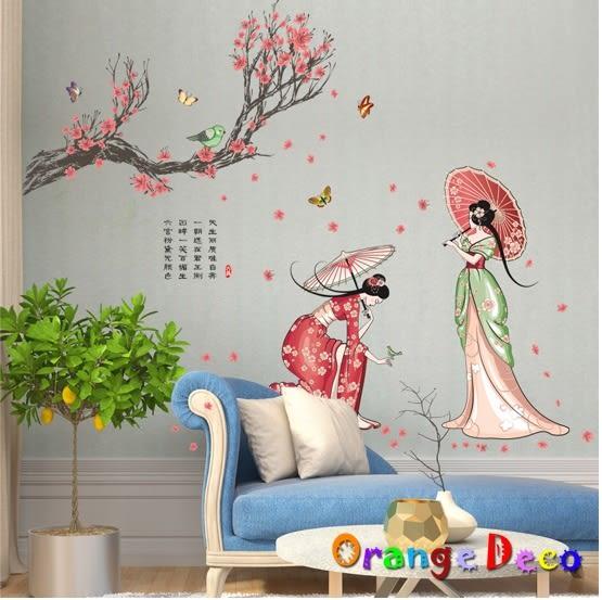 壁貼【橘果設計】中國風 DIY組合壁貼 牆貼 壁紙 室內設計 裝潢 無痕壁貼 佈置
