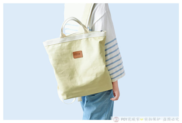 韓版學院風帆布包 女雙肩後背書包《印象精品》b1463