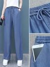 天絲牛仔褲 褲子女2021新款冰絲闊腿褲春夏季薄款垂感高腰寬鬆天絲牛仔休閒褲