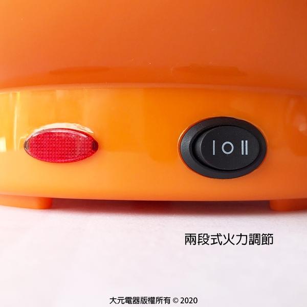 【鍋寶】3.5L多功能料理鍋 EC-350-D 電火鍋