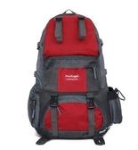 Freeknight戶外登山旅行超輕雙肩包男女50L露營背囊徒步包(紅色)