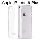 【IMAK】超薄羽翼水晶殼 Apple iPhone 6 Plus