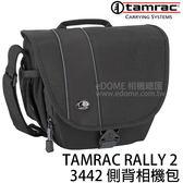 TAMRAC 達拉克 3442 黑色 側背相機包 (24期0利率 免運 國祥貿易公司貨) RALLY 系列 2 型 RALLY 2