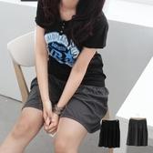 onlyyou 中大尺碼 MIT台灣製 【A3061】日系休閒~顯瘦寬版口袋褲裙 2色(XS-5L)