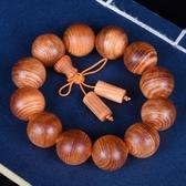 松柏佛珠帝王血龍木透光手串2.0男款高油性木珠流行時尚念珠 週年慶降價