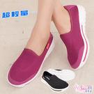 懶人鞋.超輕量透氣休閒慢跑運動鞋.2色 黑/紫【鞋鞋俱樂部】【021-7623】